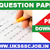 TET QUESTION PAPER PDF DOWNLOAD