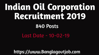 Indian Oil Corporation Recruitment 2019, IOCL Recruitment 2019,