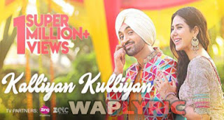 Kalliyan Kulliyan Song Lyrics