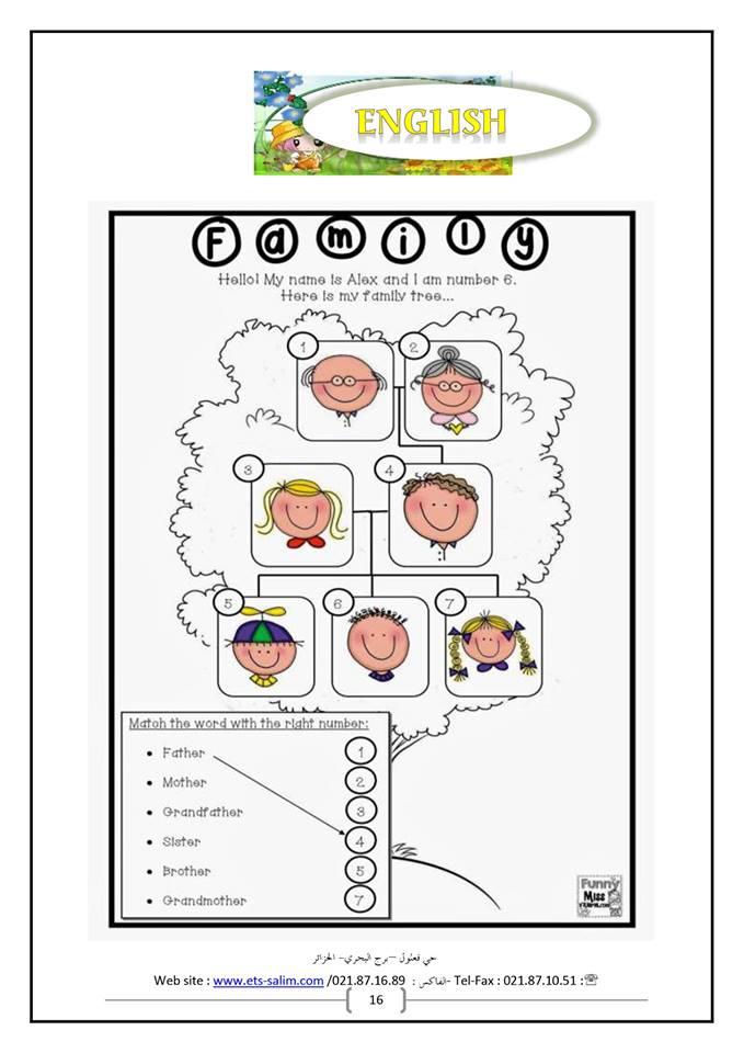 كتاب المعاصر 4 للقدرات pdf