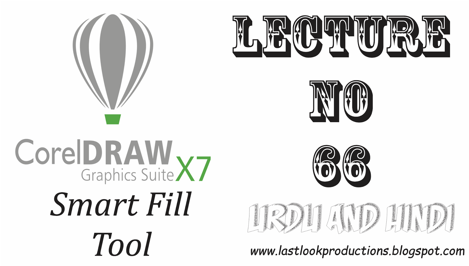 """Coreldraw graphic Suit x7 - """"Smart Fill Tool"""" - Lecture no"""