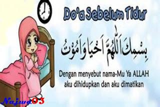 Bacaan Doa Sebelum Dan Sesudah Tidur Lengkap Dengan Dalilnya