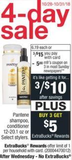 pay $1.00 for pantene at cvs 10/28
