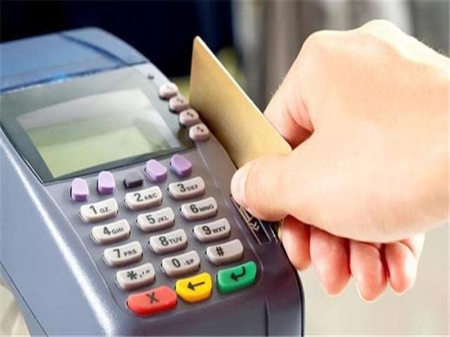 موقع دعم مصر بطاقات التموين - مدونة البداية