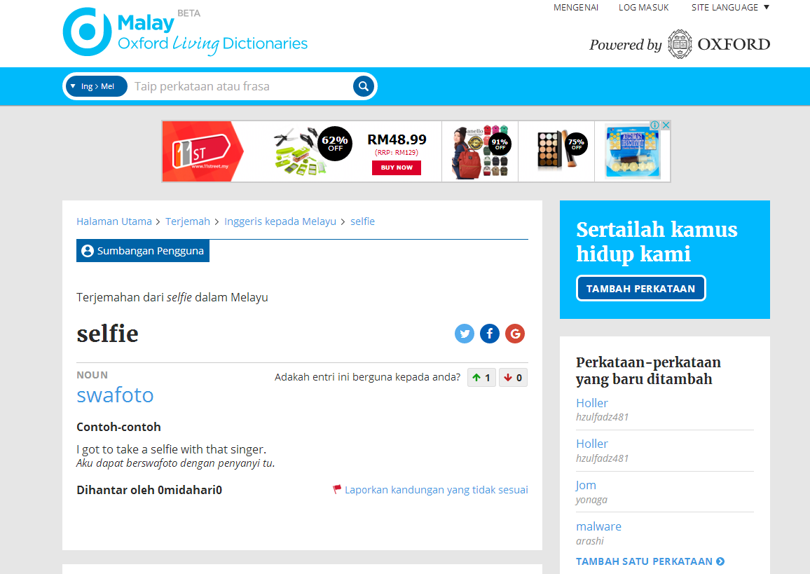 oxford dictionary malay to english translation online