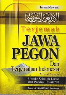 Buku Terjemah Arbain Nawawi Toko Buku Aswaja Surabaya