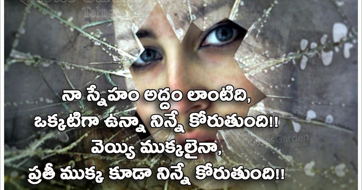 Latest Telugu Friendship quotes   QUOTES GARDEN TELUGU ...