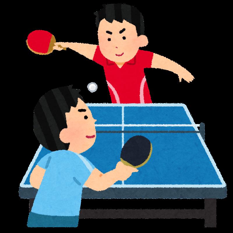 「卓球 フリー素材」の画像検索結果