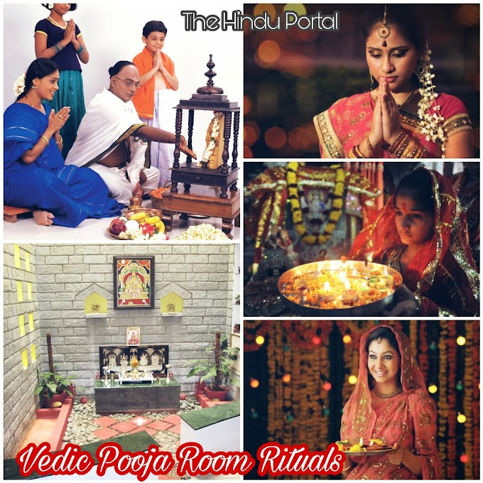 Why do we have pooja room in home?