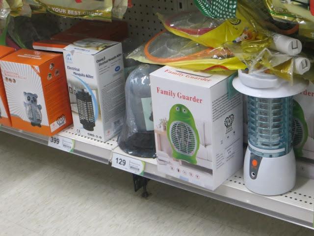 Электро приборы от комаров