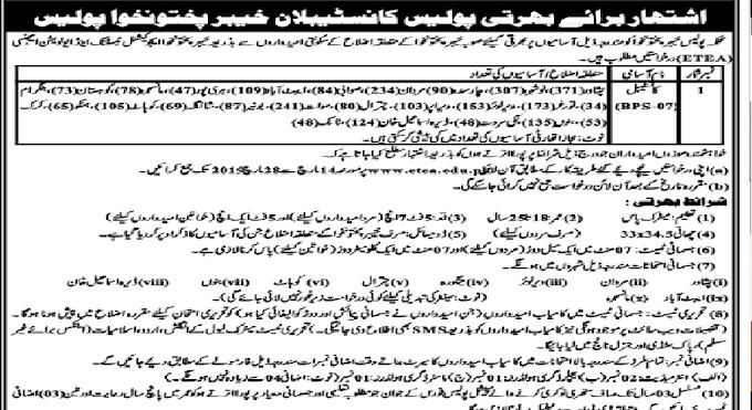 2911+Vacancy KPK Police Constable Jobs 2019 Online Apply