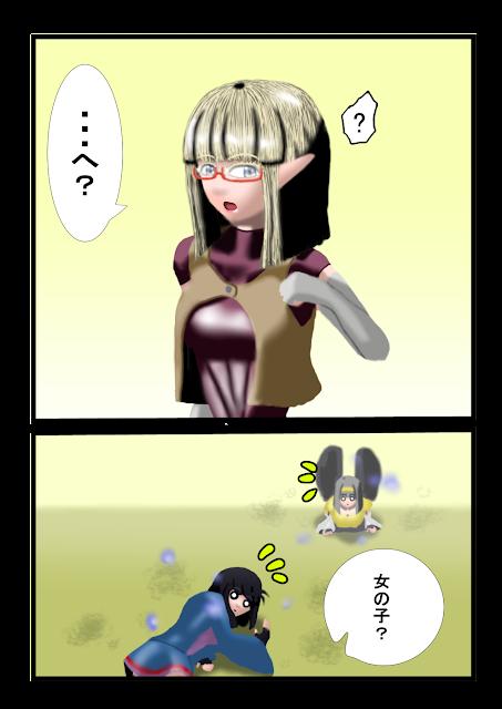 【ほっとする】楓さんが往く!_本編:ページ2【Web漫画】