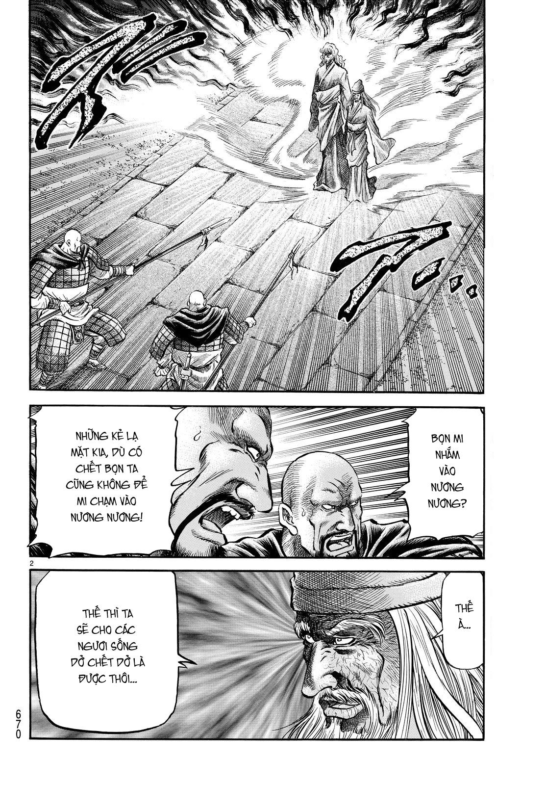 Chú Bé Rồng - Ryuuroden chap 274 - Trang 2