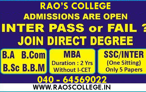 B.com Tutions in Hyderabad | Tally ERP 9 Course in Hyderabad | MBA Tuitions in Hyderabad - Raos College Hyderabad India
