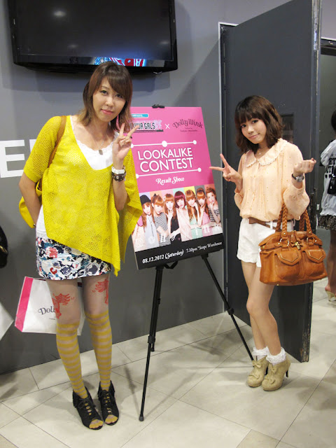 d7549dc6552 I asked Selphie and Yumi along to this event. Watsons was giving away free Dolly  Wink eyeliners to all the participants! Woots!~