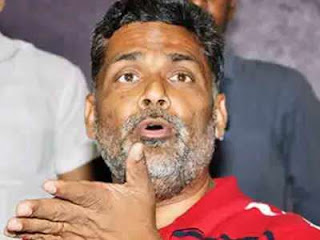fight-for-sister-daughter-pappu-yadav