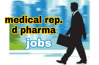 d pharmacy salaryin india ,d pharmacy jobs,d pharma salary, d pharmacy career, medical shop after d pharmacy,govt job after d pharmacy,