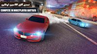 Download Game Down Shift: Online Drifting v1.1.9 Mod APK