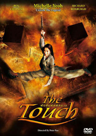 Poster of The Touch 2002 BRRip 480p Hindi Dubbed 300Mb