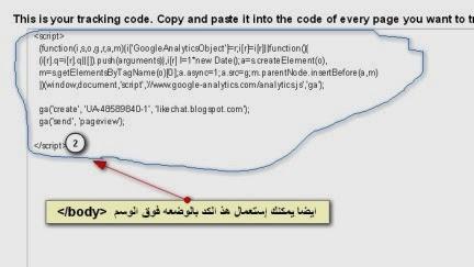 شرح لكيفية تركيب Google Analytics على مدونات البلوجر و الووردبريس FireShot.Pro.Screen.Capture.073..Google.Analytics..www_google_com_analytics_web__hl.en.management_Settings_a48589840w80139845p82902312__m_page.TrackingCode