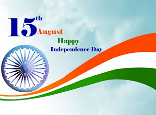 15 August Mobile Background Photos