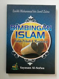 Syaikh Muhammad Bin Jamil Zainu