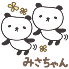 Cute panda sticker for Misa