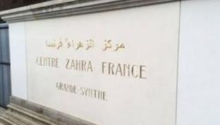 """Pemerintah Prancis Tutup """"Federasi Syiah Prancis"""""""