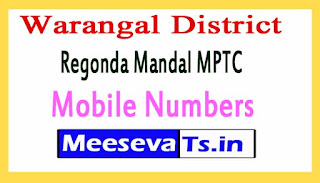 Regonda Mandal MPTC Mobile Numbers List Warangal District in Telangana State