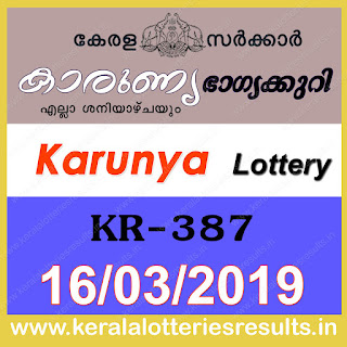 "keralalotteriesresults.in, ""kerala lottery result 16 03 2019 karunya kr 387"", 16th March 2019 result karunya kr.387 today, kerala lottery result 16.03.2019, kerala lottery result 16-3-2019, karunya lottery kr 387 results 16-3-2019, karunya lottery kr 387, live karunya lottery kr-387, karunya lottery, kerala lottery today result karunya, karunya lottery (kr-387) 16/3/2019, kr387, 16.3.2019, kr 387, 16.3.2019, karunya lottery kr387, karunya lottery 16.03.2019, kerala lottery 16.3.2019, kerala lottery result 16-3-2019, kerala lottery results 16-3-2019, kerala lottery result karunya, karunya lottery result today, karunya lottery kr387, 16-3-2019-kr-387-karunya-lottery-result-today-kerala-lottery-results, keralagovernment, result, gov.in, picture, image, images, pics, pictures kerala lottery, kl result, yesterday lottery results, lotteries results, keralalotteries, kerala lottery, keralalotteryresult, kerala lottery result, kerala lottery result live, kerala lottery today, kerala lottery result today, kerala lottery results today, today kerala lottery result, karunya lottery results, kerala lottery result today karunya, karunya lottery result, kerala lottery result karunya today, kerala lottery karunya today result, karunya kerala lottery result, today karunya lottery result, karunya lottery today result, karunya lottery results today, today kerala lottery result karunya, kerala lottery results today karunya, karunya lottery today, today lottery result karunya, karunya lottery result today, kerala lottery result live, kerala lottery bumper result, kerala lottery result yesterday, kerala lottery result today, kerala online lottery results, kerala lottery draw, kerala lottery results, kerala state lottery today, kerala lottare, kerala lottery result, lottery today, kerala lottery today draw result"