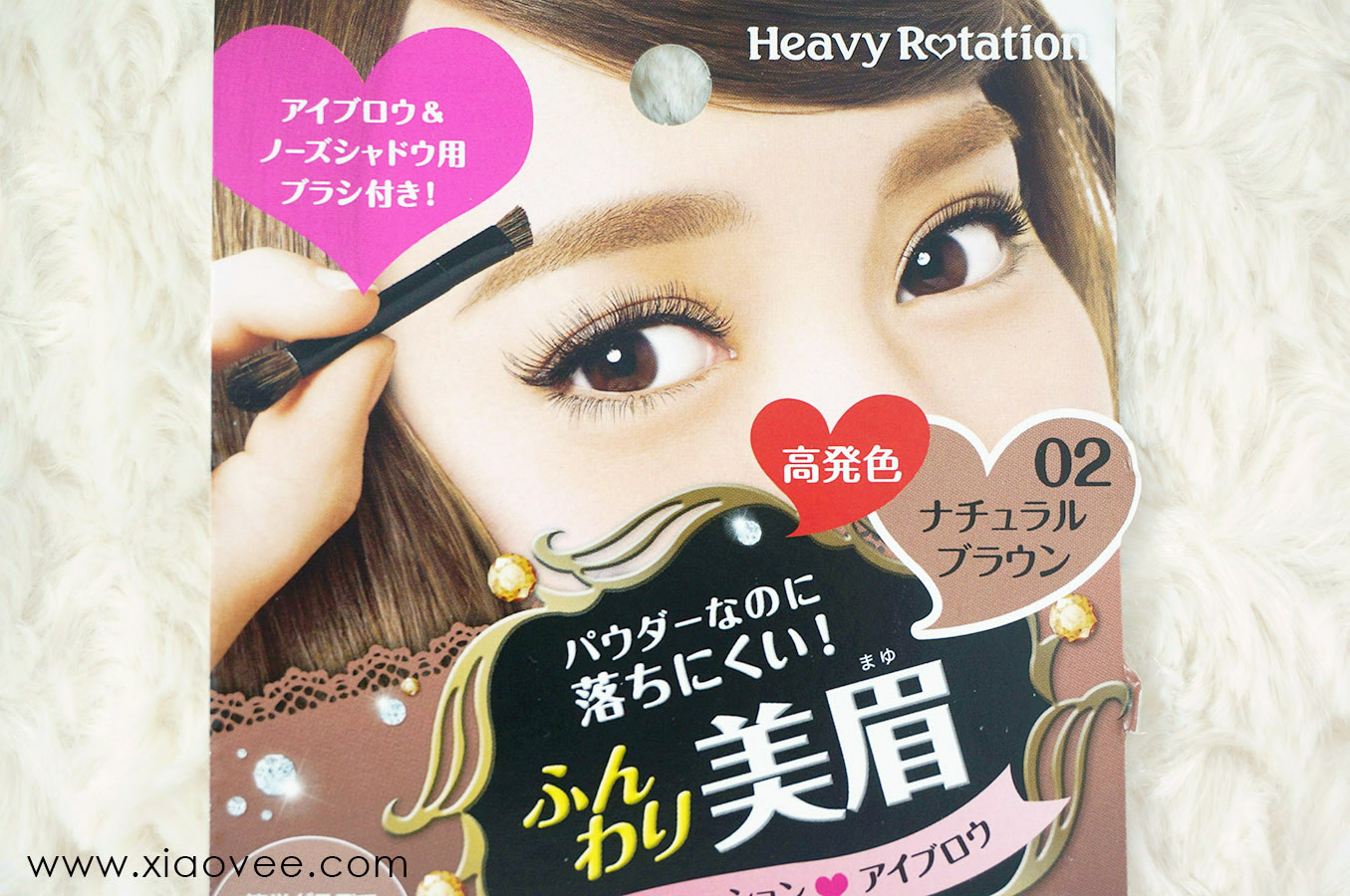heavy rotation, kiss me heavy rotation powder eyebrow nose shadow, multipurpose Japanese cosmetic