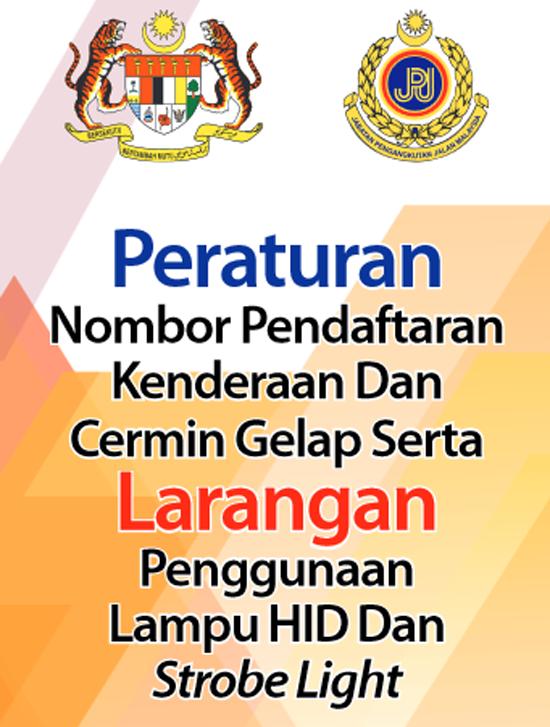 Peraturan Nombor Plet Kenderaan JPJ 2014