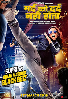 Mard Ko Dard Nahin Hota (2018) Hindi Movie HC-HDRip | 720p | 480p