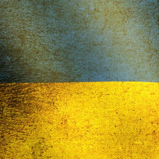 Flag of Ukraine Wallpaper Engine