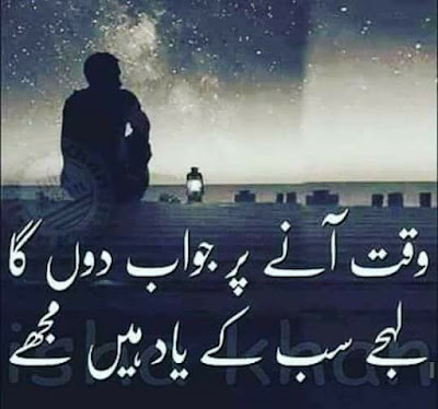 2 lines sad shayari,sad poetry in urdu