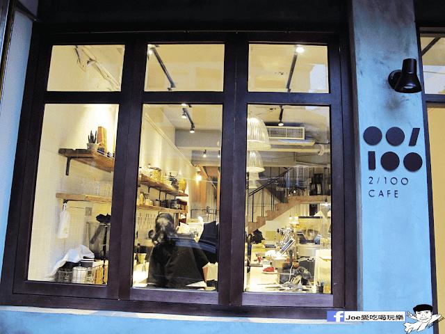 IMG 6257 - 【新竹美食】百分之二 咖啡 / 2/100 CAFE 一百種味道 二店,用餐環境可是寬廣,甜點也很精緻好吃!
