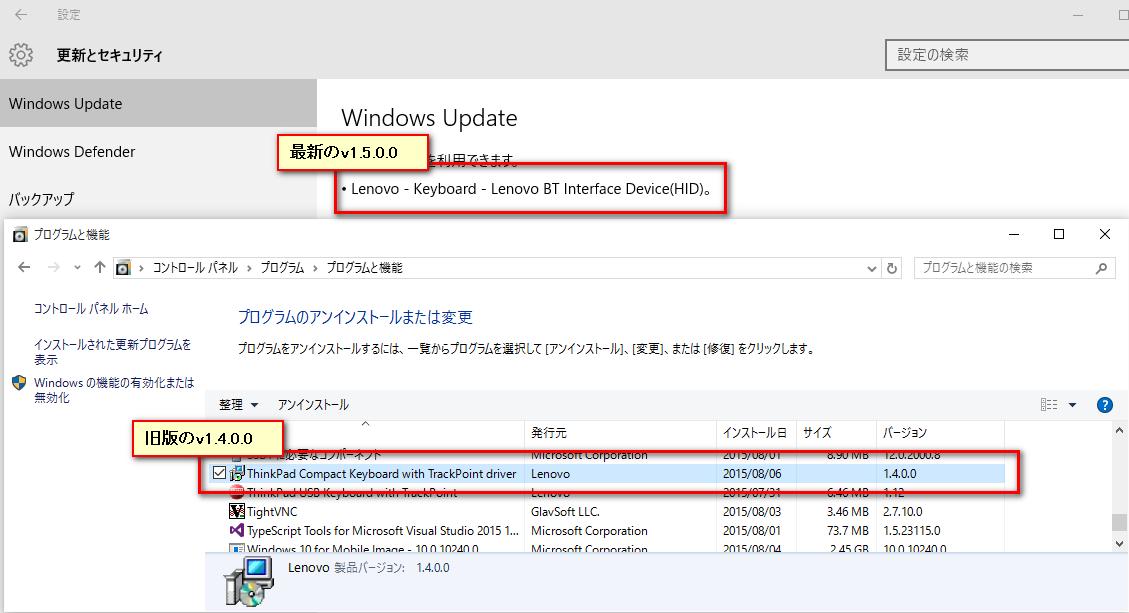 Windows 10 ドライバーだけ自動更新させない方法 - 元「なんでも ...