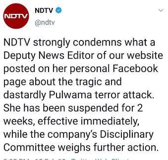 NDTV statement about Nidhi Sethi