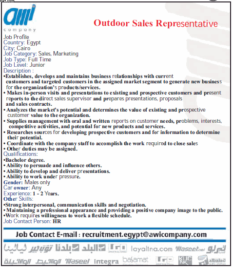 gov-jobs-16-07-21-07-42-17