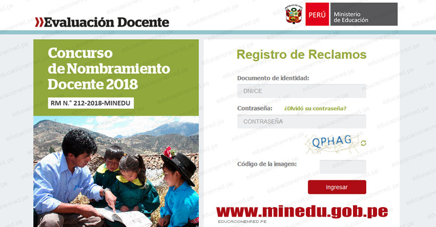 MINEDU: Aplicativo Registro de Reclamos sobre el puntaje obtenido en la Prueba Única Nacional para Nombramiento Docente 2018 - www.minedu.gob.pe