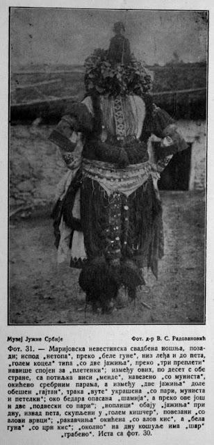 Macedonian national costumes from Mariovo region 31