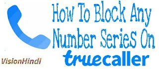 TrueCaller Any Number Series Block Tips In Hindi