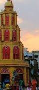 नासिक की राजधानी क्या है कहा है | Nashik Ki Rajdhani