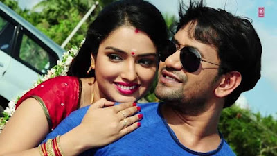 Amrapali Dubey and Dinesh Lal Yadav Look in Film Jigarwala