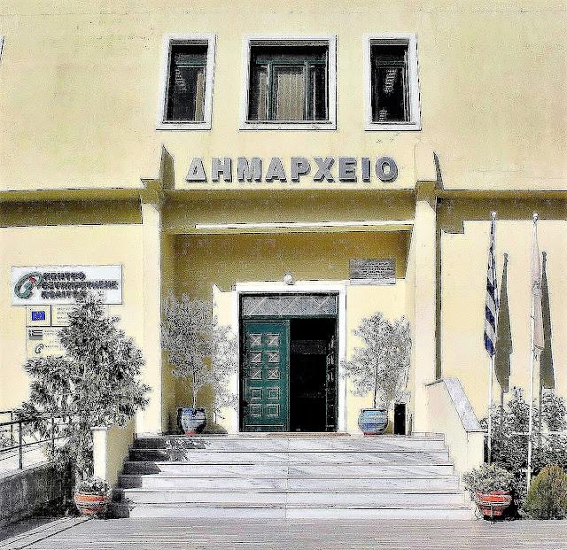 Θεσπρωτία: Συνεδριάζει το Δημοτικό Συμβούλιο Φιλιατών