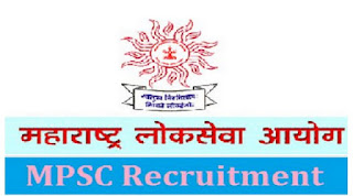 MPSC State Excise Sub Inspector Exam