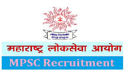 MPSC Police Sub Inspector Recruitment
