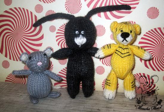 мышка спицами, заяц спицами, тигренок спицами, вязаные игрушки для фотосессий, аксессуары для фотосессии