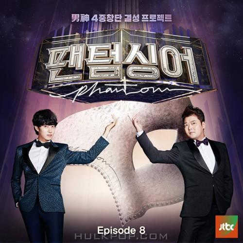 Various Artists – Phantom Singer Episode 8
