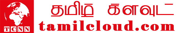 TCNN - Tamil Cloud News Network